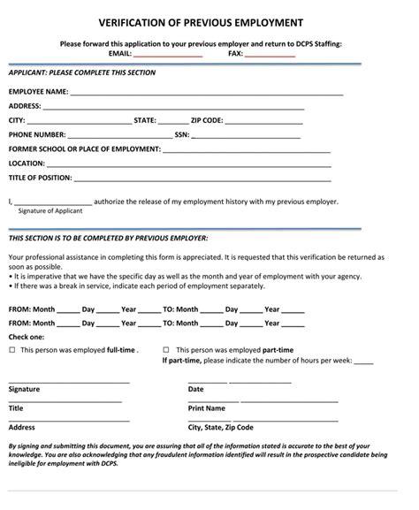 Employment Verification Letter Dcf employment verification form absolute depiction previous