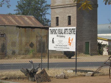 dumela  botswana thapong visual arts centre
