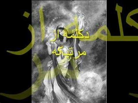 film korea to zibaei khayyam ey saarebaan ey sareban اي ساربان از محسن