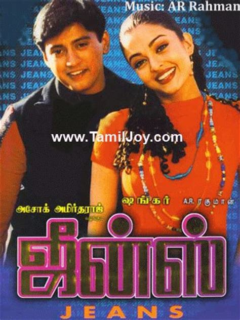 actor prashanth super hit songs jeans 1998 tamil mp3 songs free download