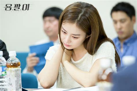 dramacool one 대본리딩 용팔이에 여신강림 아름다운 여진