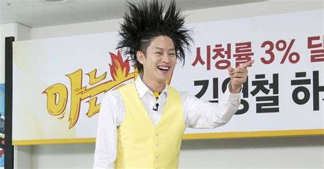 Outrageous Hairstyles by Heechul Shows Up In Outrageous Hairstyle On Knowing Bros