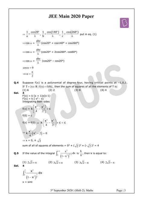 JEE Main 2020 Solved Maths Paper Shift 2 (Sept 3rd