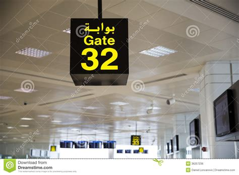 airport design editor gate gate 32 at the doha international airport royalty free
