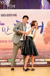 film drama korea only love only love 사랑만 할래 drama picture gallery hancinema