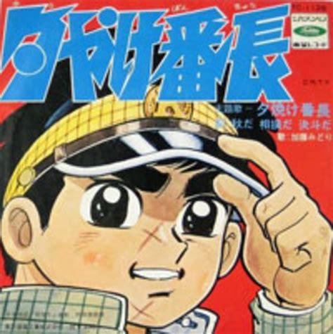 History Of Japanese Animation Timeline Timetoast Timelines