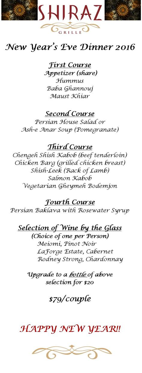 new year banquet menu 2016 shiraz grille upcoming events new year s dinner for two