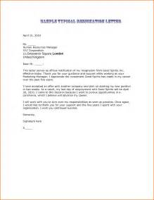Resignation Letters by 10 Resignation Letter Sle Budget Template Letter