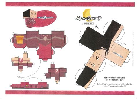 Papercraft Products - related products gt miscellaneous code lyoko codelyoko fr
