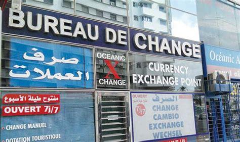 bureau de change 13 bureau change 13 28 images current exchange rate