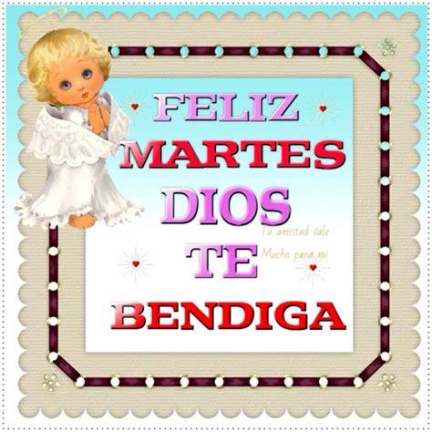 imagenes de dios te bendiga este martes feliz martes dios te bendiga imagen 6222 im 225 genes cool