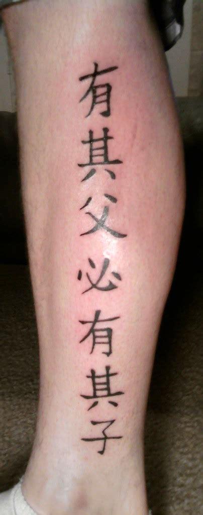 like father like son tattoo designs corey design gallery by ferguson