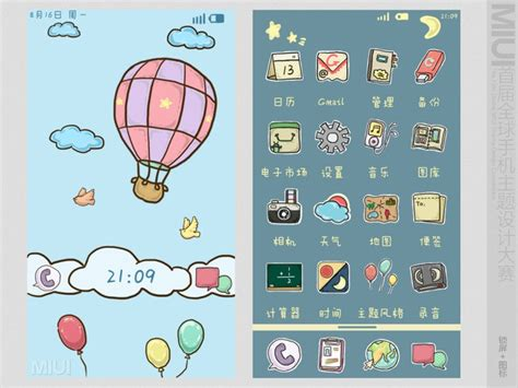 miui themes chinese 23 best images about miui on pinterest app design icons