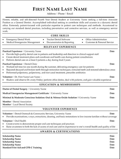 Dentist Resumes by General Dentist Resume Sle Template