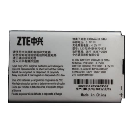 Battery Baterai Zte Modem Bolt Log On Power zte mf91 battery battery for zte mf91 buy zte mf91 battery