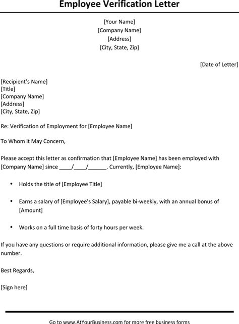 proof of employment letter 6 proof of employment letters find word letters 1550
