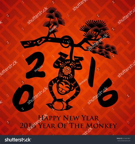 new year monkey card design 2016 year monkey style new stock vector 315401867
