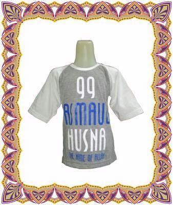 Kaos Islami About Muslim 04 bisnis grosir baju muslim anak karakter islam murah 15ribu