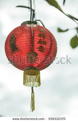 lantern meaning in new year paper lanterns new year stock photo