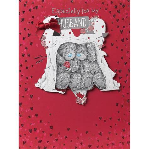 big valentines valentines me to you cards ebay
