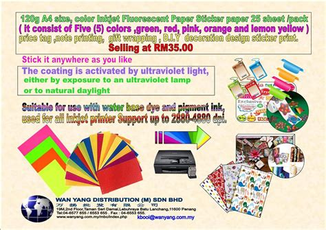 inkjet printable vinyl sticker malaysia want to sell 120g a4 size color inkjet fluorescent paper