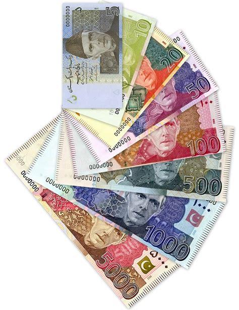 currency converter lahore pakistani rupee name pakistani rupees jpgviews 540size