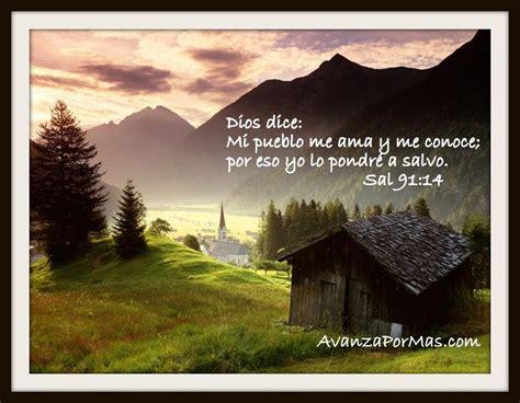 imagenes con textos biblicos de fortaleza fotos de la biblia con textos biblicos