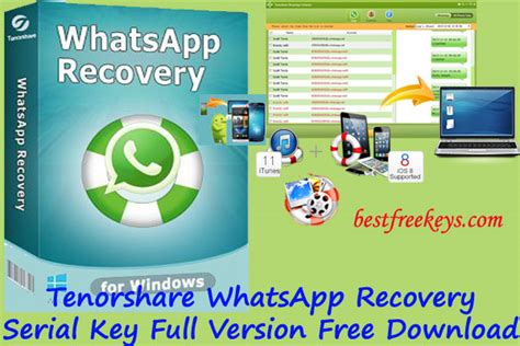 recovery software free download full version crack tenorshare whatsapp recovery serial key free full version