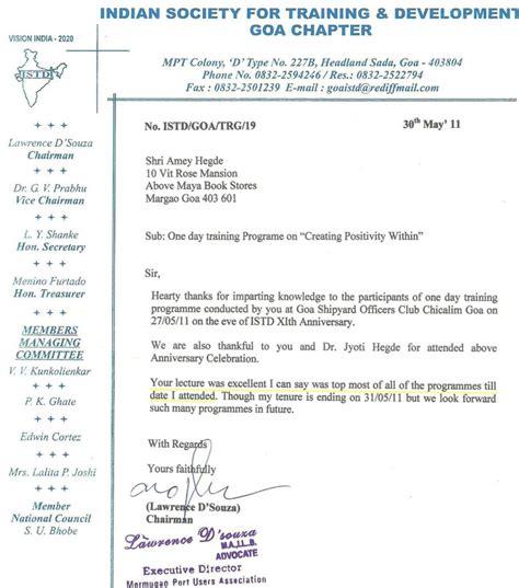 appreciation letter for trainer testimonials