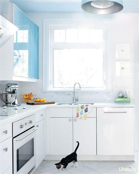 Blue Sky Kitchen by 9