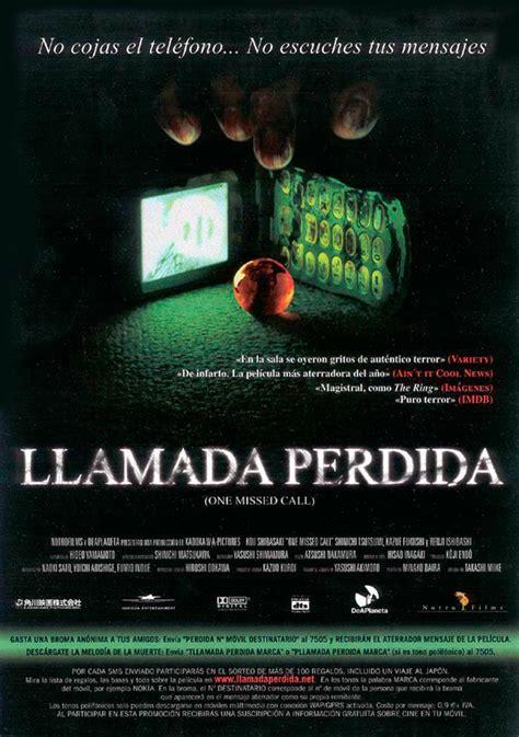 spanish novels llamada perdida image gallery llamada perdida pelicula