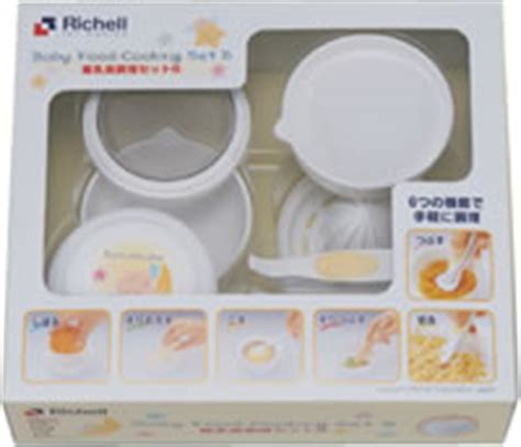 Richell Tempat Makan Bayi Animal Baby Food Container 100ml Isi 8pcs richell baby food cooking set b asibayi