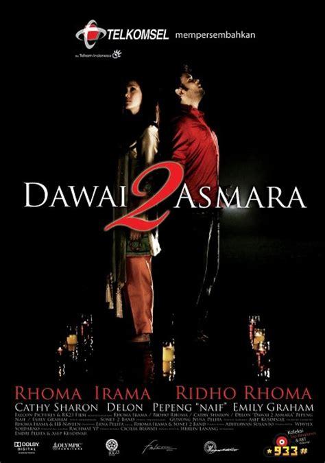 film it wikipedia indonesia dawai 2 asmara wikipedia bahasa indonesia ensiklopedia
