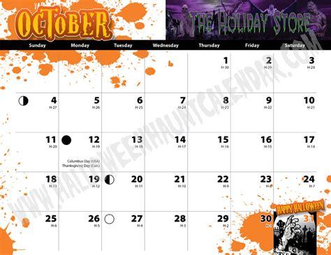 printable calendar 2015 halloween 2015 halloween haunt calendar