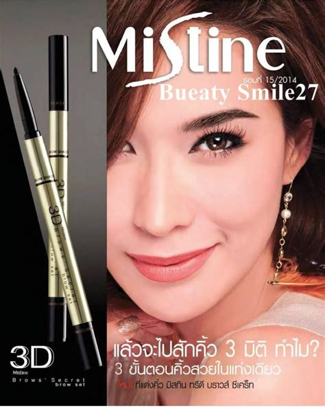 Best Sellerstelan Elvarette 3in1 Brown High Quality mistine 3d brows secret eye brow se end 2 13 2019 3 00 pm