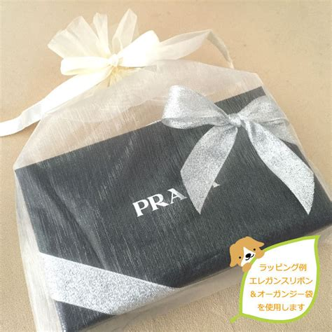 Amazon Giveaway Promotion - prada mens business card holders to giveaway promotion buyma