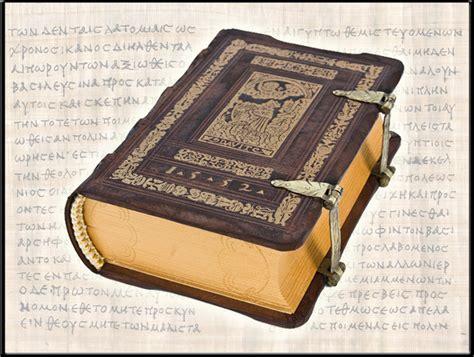 imagenes biblicas del nuevo testamento el canon b 237 blico en el nuevo testamento tradici 243 n y