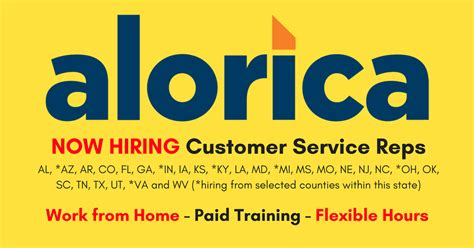alorica work from home avie home