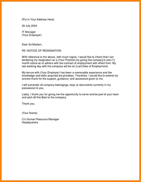 drafting a letter of resignation resignation letter draft 71 images format of resume