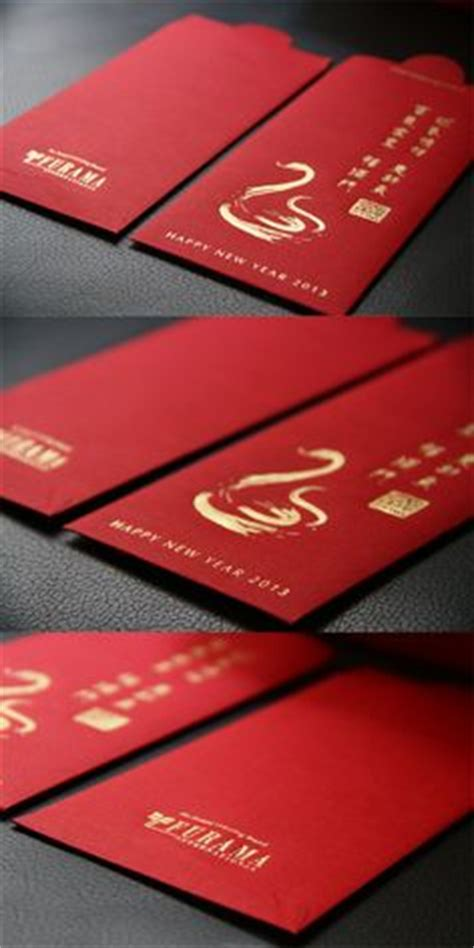 1000 images about ang pao design on pinterest chinese
