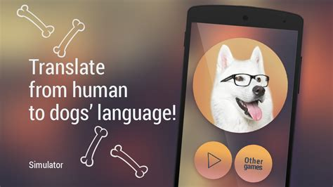 puppy translator translator for dogs simulator android apps on play