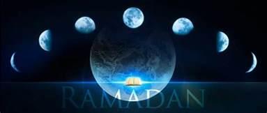 Blueprint Online ramadan islamicity