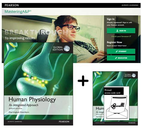 human physiology an integrated approach 7th edition value pack human physiology an integrated approach