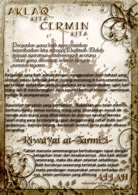kata kata mutiara hikmah new calendar template site