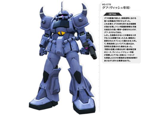 mobile suit gundam side stories mobile suit gundam side stories rise from the ashes