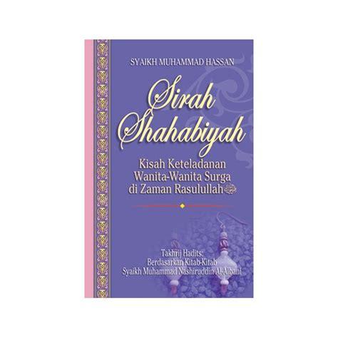 Kisah Para Shahabiyah sirah shahabiyah buku islam net buku islam net