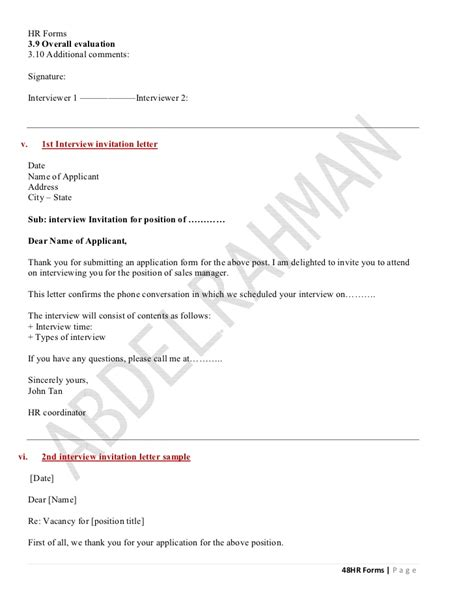 Invitation Letter In Arabic Hr Forms