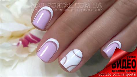 Nogti Dizain by короткие ногти дизайн фото