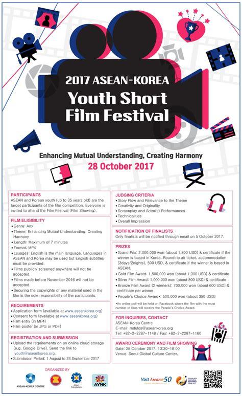 drama film festival short asean korea youth short film festival 2017 asean