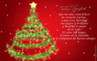 imagen para navidad chida imagen chida para navidad imagen chida feliz postales con frases navide 241 as para whatsapp desarrollo